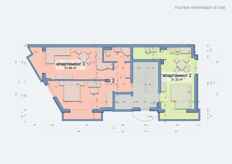 Апартамент 2 - Катрин 2